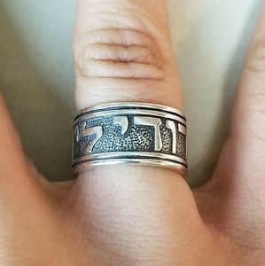James Avery Song of Solomon Ring